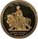100 Francs CFA (Una & The Lion) – reverse