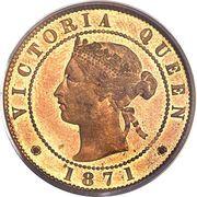 1 Cent - Victoria -  obverse