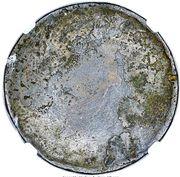 1 Penny (P.E.I Uniface - McCausland) – reverse