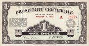 1 Dollar - Alberta Prosperity Certificate – obverse