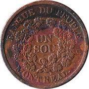 1 Sou (Banque du Peuple - Crown with oak leaves) – reverse