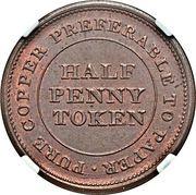 ½ Penny (Trade & Navigation Token) – reverse