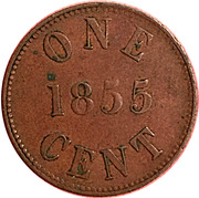 1 Cent (Fisheries and Agriculture ) – obverse