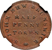½ Penny Token (For Public Accommodation) -  reverse