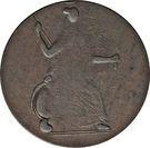 ½ Penny (Regal Imitation - George III left) – reverse