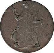 ½ Penny (Regal Imitation - George III left) – reverse