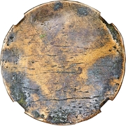 ½ Penny (Regal Imitation - George III right, uniface) – reverse