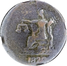 ½ Penny (Imitation Tiffin Token - Seated Commerce / Bust) – reverse