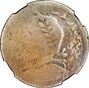 ½ Penny (BITIT Token) – obverse