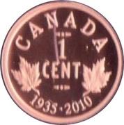 1 Cent - Elizabeth II (George V) – reverse