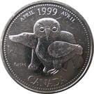 25 Cents - Elizabeth II (April) – reverse