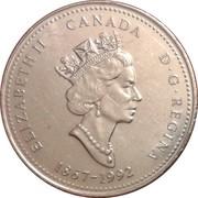 25 Cents - Elizabeth II (Saskatchewan) -  obverse