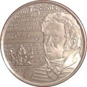 25 Cents - Elizabeth II (War of 1812, de Salaberry) -  reverse