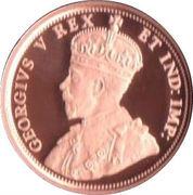 1 Cent - Elizabeth II (George V Copper Cent) – obverse