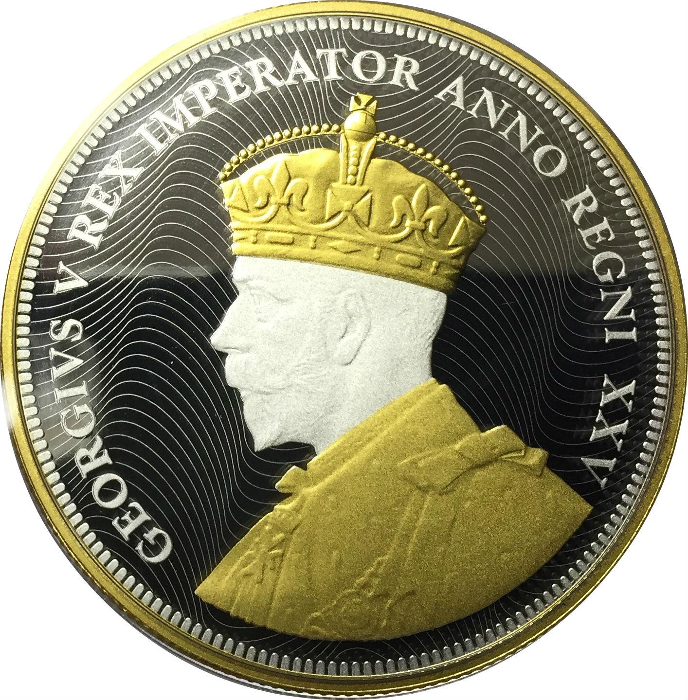 1 Dollar Elizabeth Ii George V Voyageur Canada