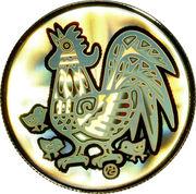 150 Dollars - Elizabeth II (Year of the Rooster) -  reverse