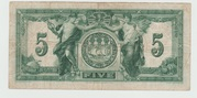 5 Dollars (The Canadian Bank of Commerce) – reverse