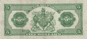 5 Dollars (The Royal Bank Of Canada) – reverse