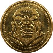 Token - Marvel Adventure City, Niagara Falls (Hulk) – reverse