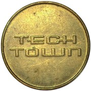 Arcade Token - Tech Town (Famous Players) – reverse