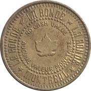 25 Cents - La Ronde (Montreal, Quebec) – reverse