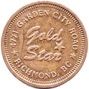 Carwash Token - Gold Star (Richmond, British Columbia) -  obverse