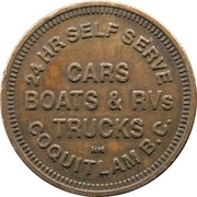 Car Wash Token - Westwood (Coquitlam, British Colombia) – reverse