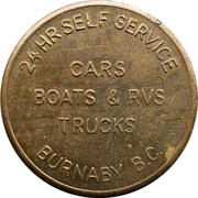 Car Wash Token - Royal Oak (Burnaby, British Columbia) – reverse
