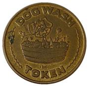 1 Dollar Dog Wash Token - Hachey's Truck & Car Wash – obverse