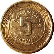 5 Cents - Kawartha Downs – obverse