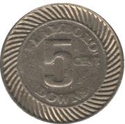 5 Cents - Flamboro Downs (Hamilton, Ontario) – obverse