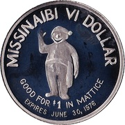 Missinaibi VI Dollar - Mattice-Val Côté, Ontario -  obverse
