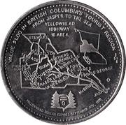 Yellowhead Dollar - Yellowhead Region, British Columbia – reverse