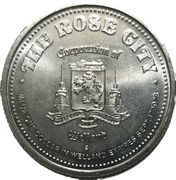 1 Dollar - Welland, Ontario – obverse