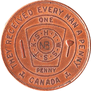 Masonic Penny - Chapter 27 (Drumheller, Alberta) – obverse