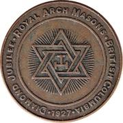 Token - Diamond Jubilee Royal Arch Masons – obverse