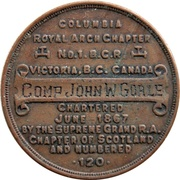 Token - Diamond Jubilee Royal Arch Masons – reverse