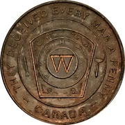 Masonic Penny - King Solomon's Chapter (Toronto, Ontario) – reverse