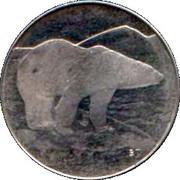 Royal Canadian Mint Test Token (Polar bear) – reverse