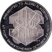 Medallion - Visit of Alexei N. Kosygin to the Sherritt Mint (Replica) – reverse
