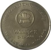 Winnipeg Mint Token (Celebrating 100 years) – reverse
