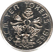 10 Tokens -  Royal Canadian Mint Token – obverse