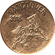 Royal Canadian Mint Token - Vancouver (Year of the Dog) – obverse