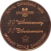 Royal Canadian Mint Token (90th Anniversary) – reverse