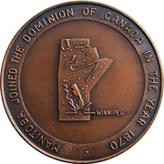 Token - Manitoba Joined The Dominion of Canada 1870 – reverse