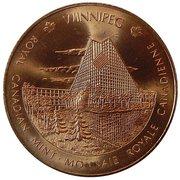 Royal Canadian Mint Medal - Ottawa & Winnipeg Mints (copper) – reverse