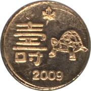 Royal Canadian Mint Token - Long-life (Turtle) – obverse