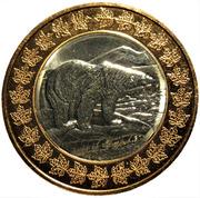 Medal - Royal Canadian Mint (Polar Bear & RCM President D. Wetherup) -  obverse