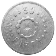 50 Cents (Half Buck Play Coin) – reverse