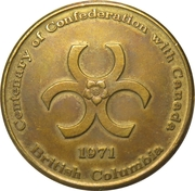 Medal - British Columbia Centenary of Confederation with Canada – obverse